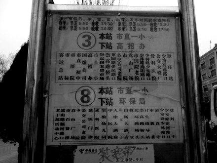 ファイル 130-4.jpg