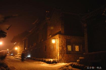 雪の少林寺