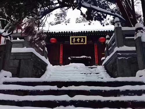 雪景少林2018